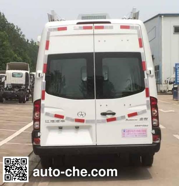 Yuanwang HXW5040XSHKH1V mobile shop
