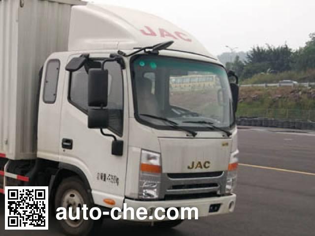 Yuanwang HXW5040XXYP box van truck