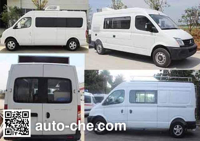 Hongyun HYD5041XDWA2D5 mobile shop