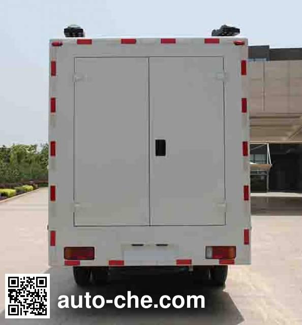 Hongyun HYD5045XDYDF power supply truck