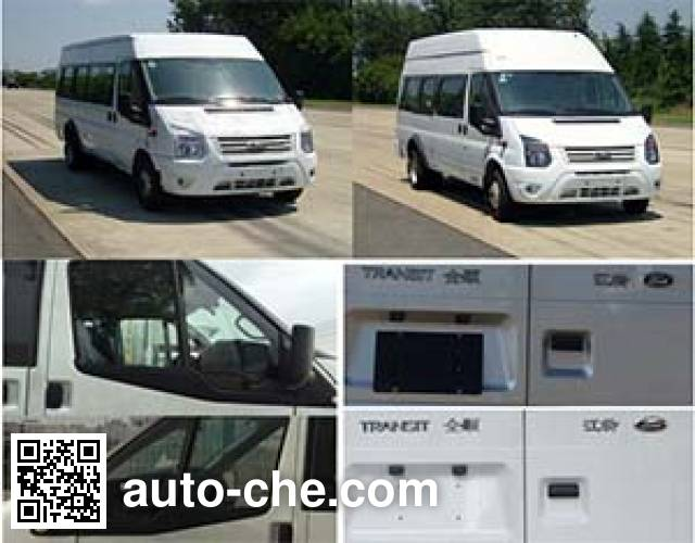Hongyun HYD5047XZH5 command vehicle