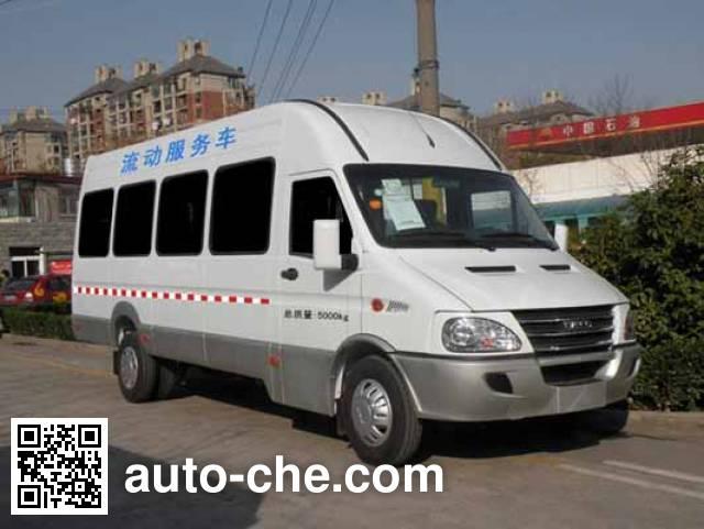 Hongyun HYD5054XDWC mobile shop
