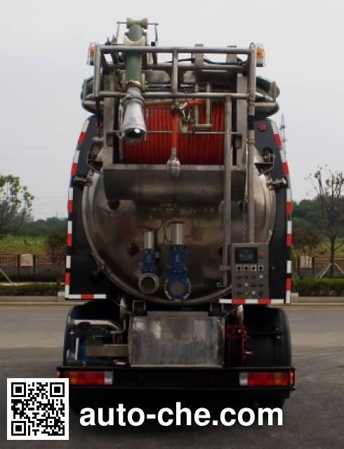 宏运牌HYD5251GQX下水道疏通清洗车