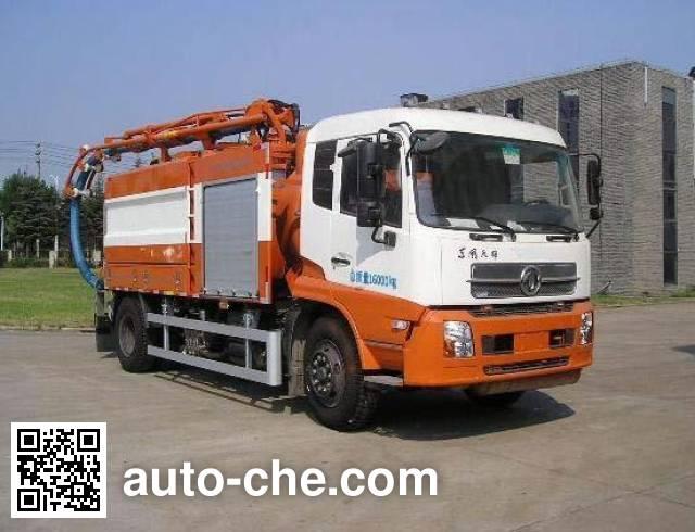 Yongxuan HYG5162GXW sewage suction truck