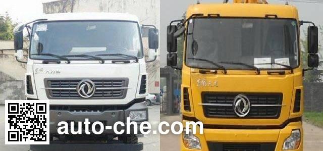 Yongxuan HYG5259GXWV sewage suction truck