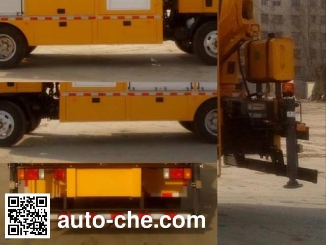 Yihe HYH5101XXH breakdown vehicle