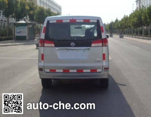Hongyu (Henan) HYJ5025XJE environmental monitoring vehicle
