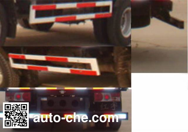 Hongyu (Henan) HYJ5040XLCA4 refrigerated truck