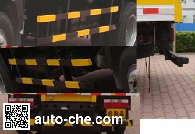 红宇牌HYJ5070XYN1烟花爆竹专用运输车