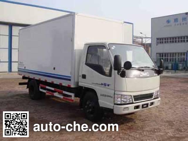 Hongyu (Henan) HYJ5040XSH-1 mobile shop