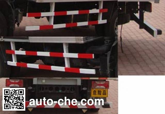 Hongyu (Henan) HYJ5070XYN fireworks and firecrackers transport truck