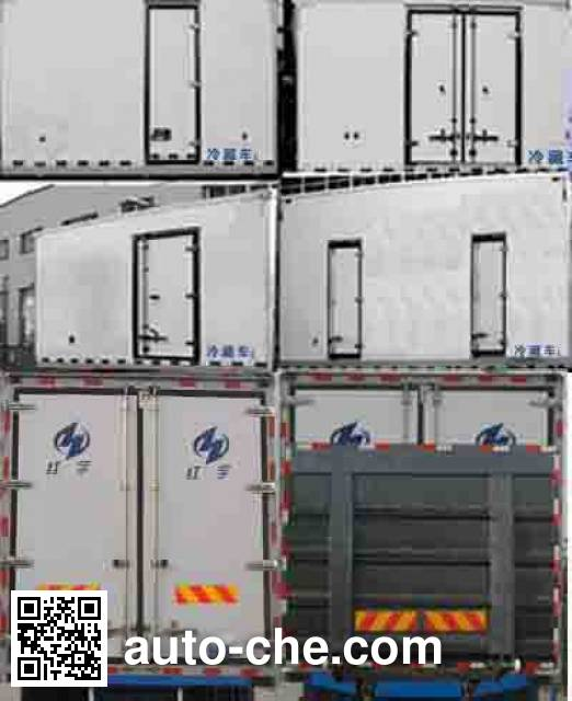 Hongyu (Henan) HYJ5160XLCA refrigerated truck