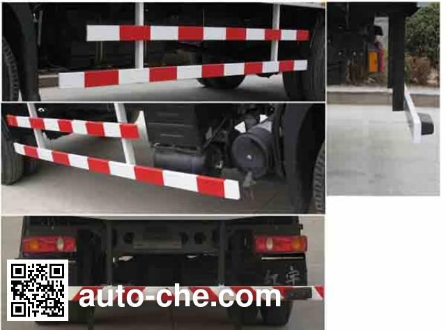 Hongyu (Henan) HYJ5161XLCA refrigerated truck