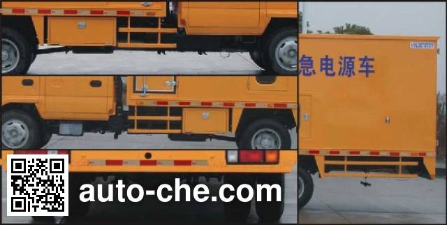 Aizhi HYL5070TDY power supply truck