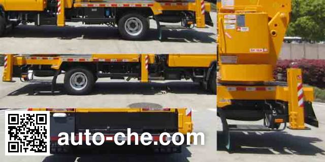 Aizhi HYL5076JGKB aerial work platform truck