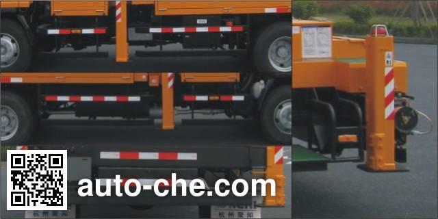 Aizhi HYL5083JGKA aerial work platform truck