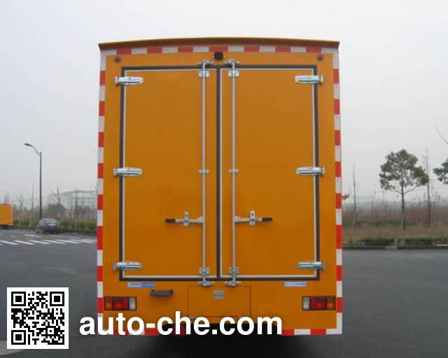 Aizhi HYL5100XGC engineering works vehicle