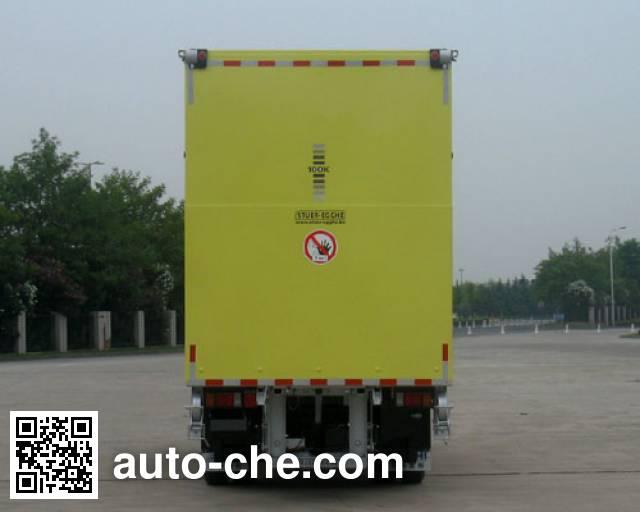 Aizhi HYL5101TFZB car crash cushion truck
