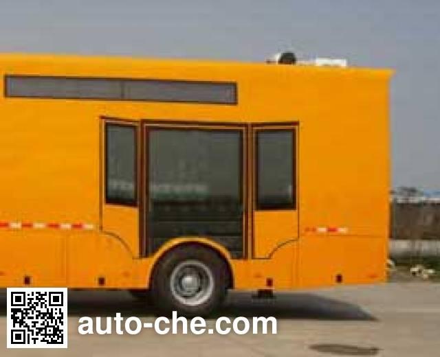 Aizhi HYL5151TDYA power supply truck