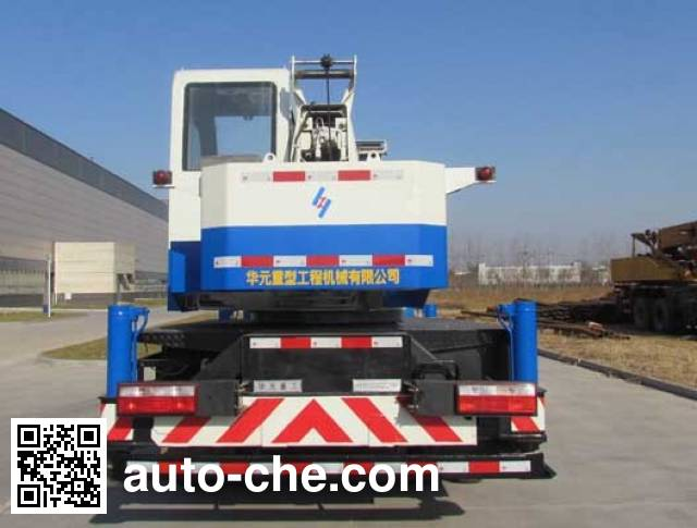 Hanyang HYM5100JQZQY8F truck crane