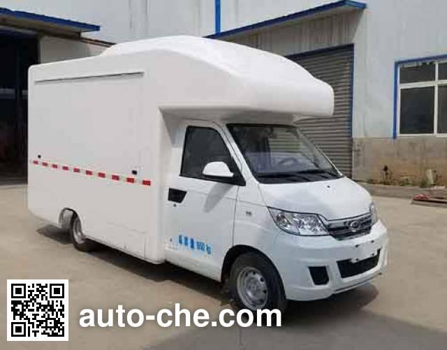 虹宇牌HYS5021XSHS5售货车