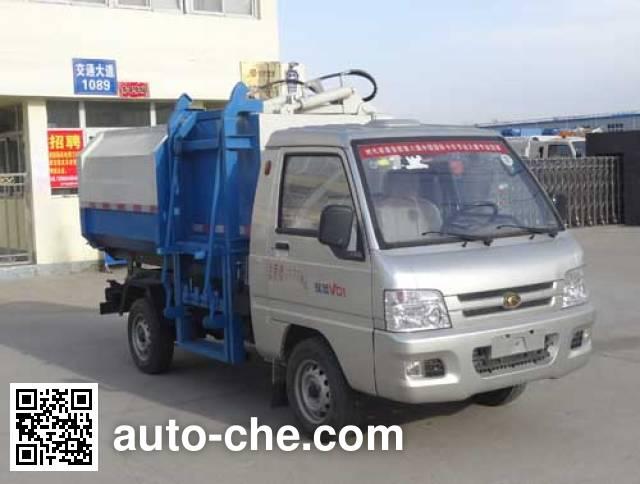 虹宇牌HYS5030ZDJB5压缩式对接垃圾车