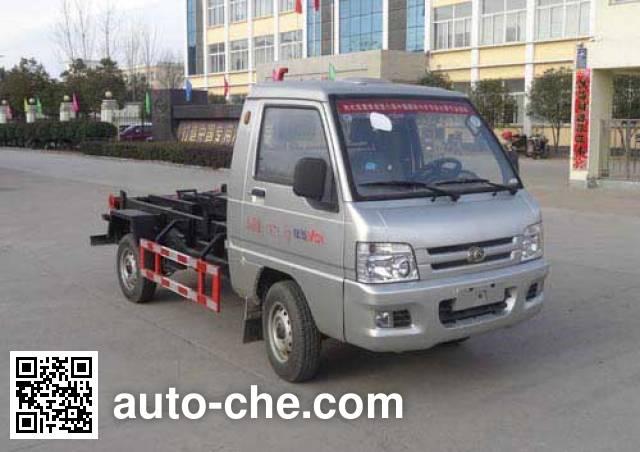 Hongyu (Hubei) HYS5030ZXXB5 detachable body garbage truck