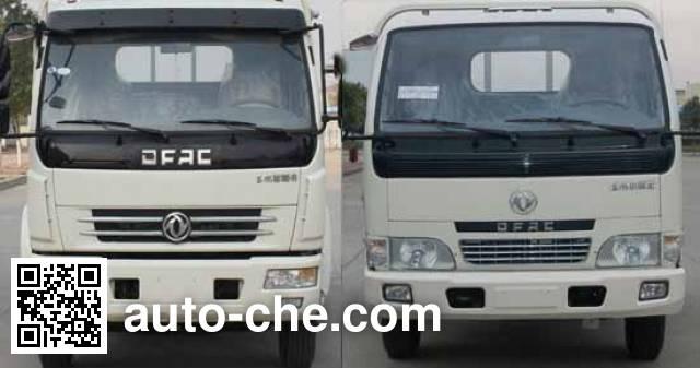 Hongyu (Hubei) HYS5040XDNE mobile screening vehicle