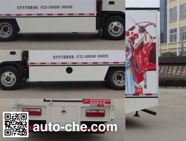 Hongyu (Hubei) HYS5040XWTH mobile stage van truck