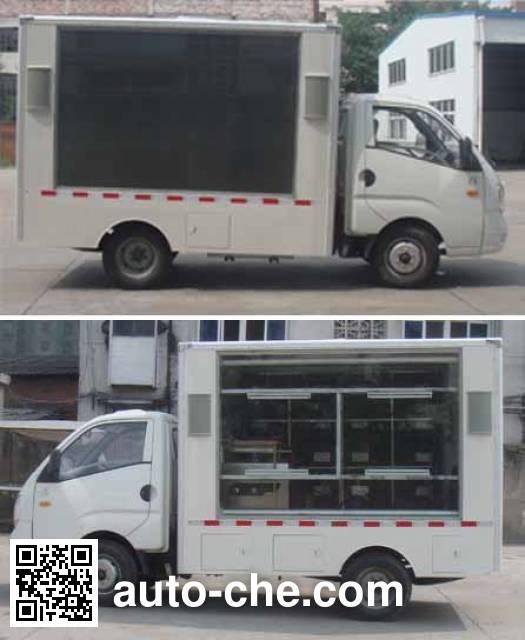 Hongyu (Hubei) HYS5040XXC propaganda van