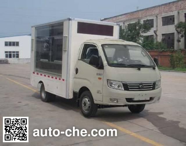 Hongyu (Hubei) HYS5040XXCB5 propaganda van