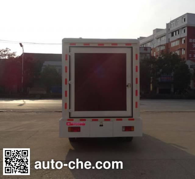 Hongyu (Hubei) HYS5040XXCN4 propaganda van