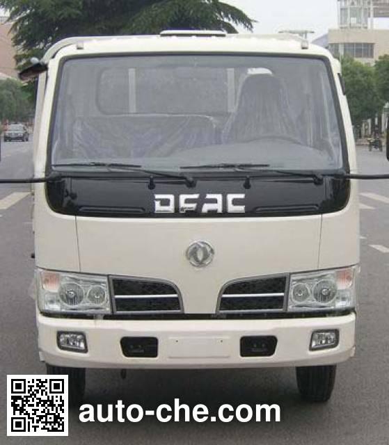 Hongyu (Hubei) HYS5040ZBSDFA skip loader truck