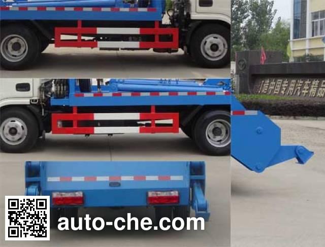 Hongyu (Hubei) HYS5040ZBSE5 skip loader truck