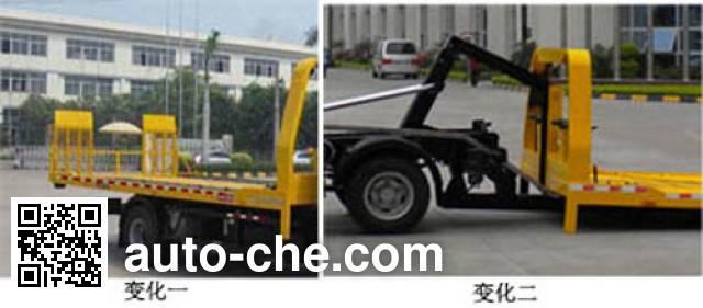 Hongyu (Hubei) HYS5041TQZB5 wrecker