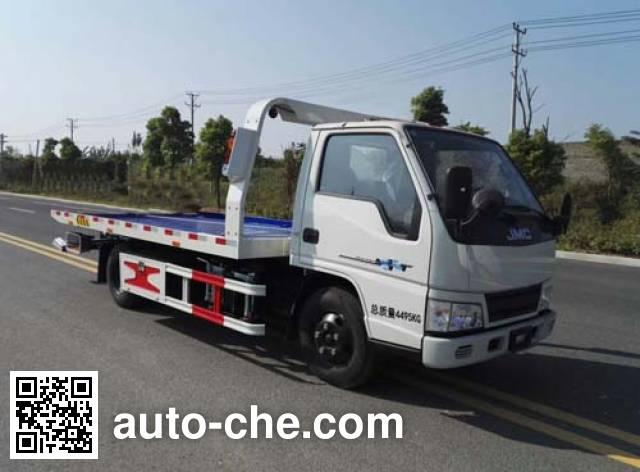 Hongyu (Hubei) HYS5041TQZJ5 wrecker