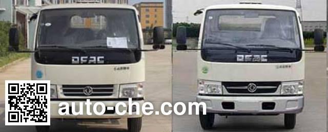 Hongyu (Hubei) HYS5041TSLE5 street sweeper truck