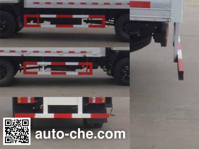 Hongyu (Hubei) HYS5040XWTB5 mobile stage van truck