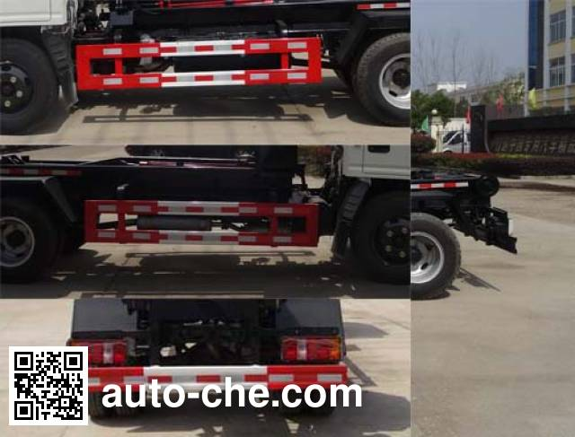 Hongyu (Hubei) HYS5041ZXXJ5 detachable body garbage truck