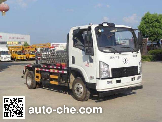 Hongyu (Hubei) HYS5041ZXXS5 detachable body garbage truck