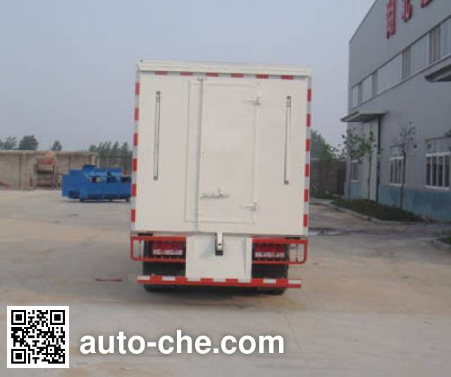 Hongyu (Hubei) HYS5044XWTB mobile stage van truck