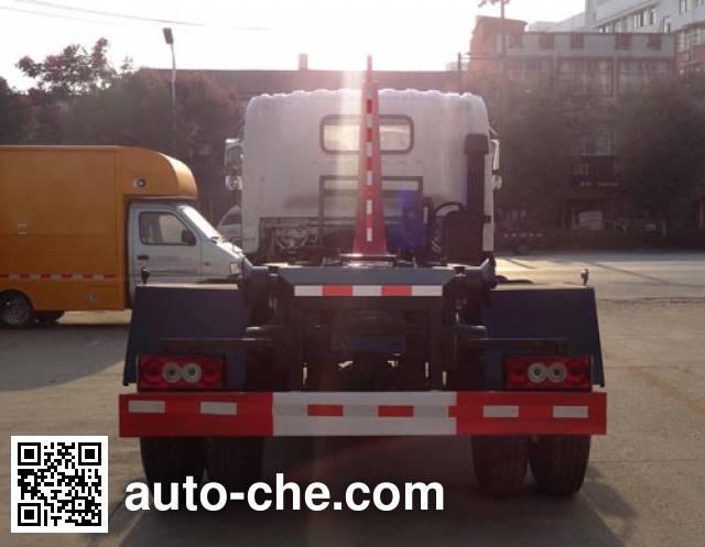 Hongyu (Hubei) HYS5044ZXXB detachable body garbage truck