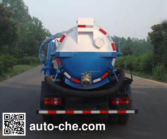 Hongyu (Hubei) HYS5045GXWB sewage suction truck