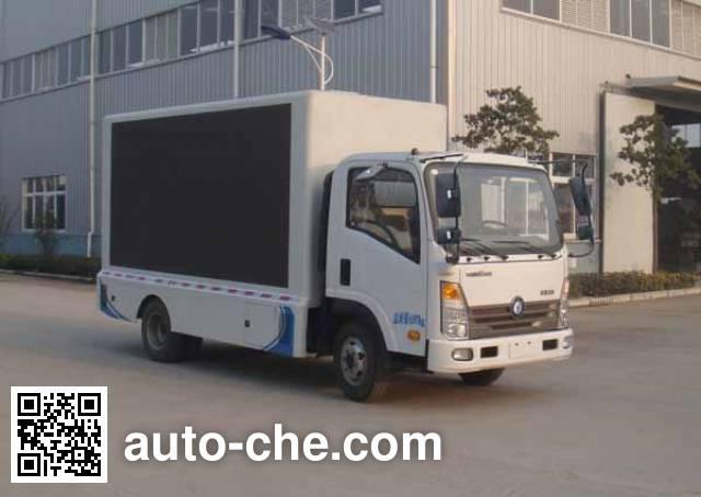 Hongyu (Hubei) HYS5050XXCW propaganda van