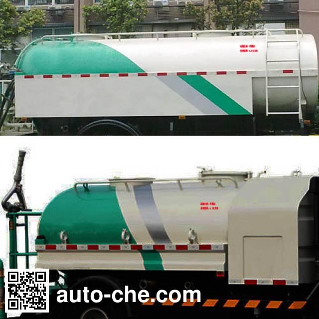 Hongyu (Hubei) HYS5161GPSE5 sprinkler / sprayer truck