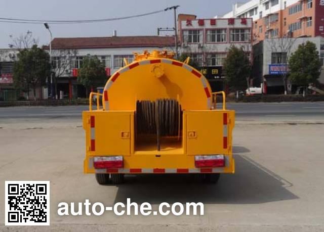 Hongyu (Hubei) HYS5040GQXE5 street sprinkler truck