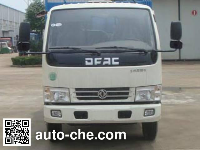 Hongyu (Hubei) HYS5070ZXXE detachable body garbage truck