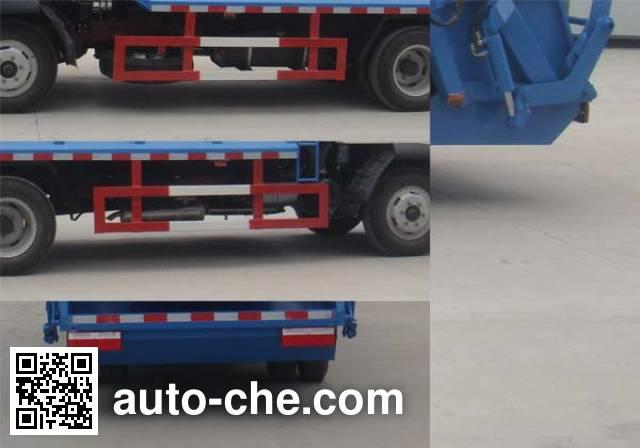 Hongyu (Hubei) HYS5070ZYSW garbage compactor truck