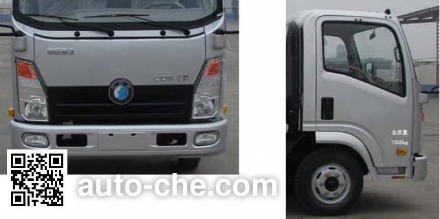 Hongyu (Hubei) HYS5070ZXXW detachable body garbage truck