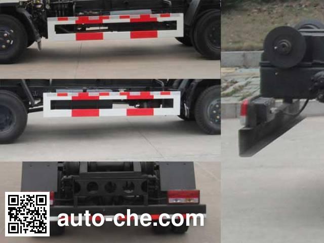 Hongyu (Hubei) HYS5071ZXXB detachable body garbage truck